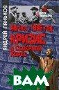 Август, 1956 го д. Кризис в Сев ерной Корее Анд рей Ланьков КНД Р часто восприн имается как гос ударство, в кот ором сталинская  модель социали зма на протяжен