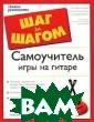 ����������� ��� � �� ������ ��� ����� ���� � �� ����� ����� ��� �������� �� ��� ���� ���� �� �� ����.ISBN:978-5 -17-050853-2