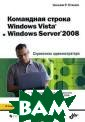 ��������� �����