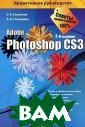 Photoshop CS3 �