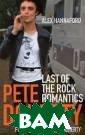 Pete Doherty: L