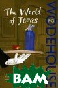 The World of Je