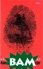Бандитский Пете рбург. В 3 тома х. Том 1. Изнан ка столицы импе рии Андрей Конс тантинов Андрей  Константинов -  публицист, пис атель, сценарис т, признанный м