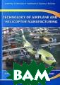 Technology of A