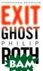 Exit Ghost Phil
