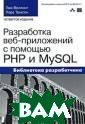 ���������� ���- ���������� � �� ����� PHP � MyS QL ��� �������,  ���� ������ �� ����������� ��� ���� ������� ��  ���������� ��� -����������, �� ��������� �����