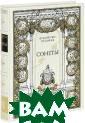Франческо Петра рка. Сонеты (по дарочное издани е) Франческо Пе трарка стильно  оформленное под арочное издание , оригинальном  переплете из на туральной кожи