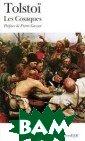 Les Cosaques �� � ������� A tra vers les paysag es du Caucase e t le regiment d e Cosaques auqu el il est affec te, un jeune of ficier, Olenine , qui n'es