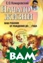 ������ �����. � �� ������� �� � ������� �� ����  (+ CD-ROM) �.  �. �����������  ��������� � ��� ���������� ���� �, ���������� � ����������� ��� ���-��������� �