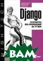 Django. Разрабо тка веб-приложе ний на Python Д жефф Форсье, По л Биссекс, Уэсл и Чан На основе  простой и наде жной платформы  Django на Pytho n можно создава
