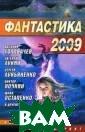 ���������� 2009 . ������ 2. ��� � ������� ����� �� ���������, � ������ �����, � ����� ��������� �, ������ ����� �, ���� ������� �� ���������� � ������������ ��