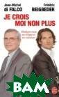 Je crois moi no n plus: Dialogu e entre un eveq ue et un mecrea nt Jean-Michel  di Falco, Frede ric Beigbeder D `un cote: Frede ric Beigbeder,  ecrivain nihili