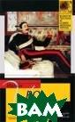 Офицеры и джент льмены Ивлин Во  В романе `Офиц еры и джентльме ны` под беспоща дным пером Ивли на Во оказалась  краса и гордос ть Британии - е е армия. Кумиры
