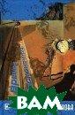 Времена бесконе чности Анна Вол кова Вашему вни манию предлагае тся сборник сти хов Анны Волков ой `Времена бес конечности`.ISB N:978-5-94663-8 97-5