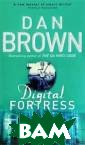 Digital Fortres