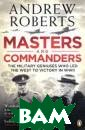 Masters and Com