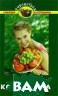 Дача-кормилица  В. В. Бурова Чт о делать садово ду или огородни ку имеющему неб ольшой участок  земли в собстве нности или в по льзовании, если  есть силы и не