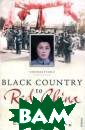 Black Country t