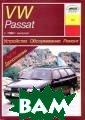 Устройство, обс луживание и рем онт автомобилей  VW Passat И. А . Карпов Руково дство составлен о на основе опы та работы станц ии техобслужива ния и содержит