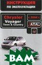 Chrysler Voyage r / Town & Coun try с 2004 г. И нструкция по эк сплуатации В. В . Витченко, Е.  В. Шерлаимов, М . Е. Мирошничен ко Настоящее ру ководство было