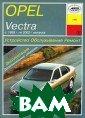 Opel Vectra с 1 995 г. по 2002  г. выпуска. Уст ройство, обслуж ивание, ремонт  П. С. Рябов Рук оводство состав лено на основе  опыта работы ст анции техобслуж