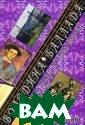 Володина баллад а, или Рыцарь п о имени Высота  Мит Одинz В год  70-летия Поюще го Поэта путем  исторической ре конструкции пет ербургский лите ратор Мит Одинг