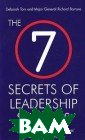 7 Secrets of Le