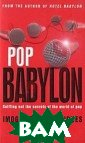 Pop Babylon Imo