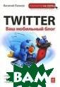 Twitter. ��� �� ������� ���� �� ����� ������ �� �� ��� �������  ������� �������  ������ � ����� ��� �� ���� ��� �� � ���������� �, � �� �������  ������������ �