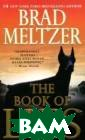 The Book of Lie