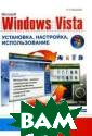 Windows Vista. 