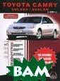 Toyota Camry /  Avalon / Solara  с 2001 года вы пуска. Бензинов ые двигатели 2, 0, 2,4, 3,0 л.  Руководство пол ьзователя. Цвет ные электросхем ы К. С. Михайло