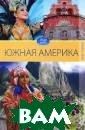 Южная Америка В . Н. Куликова З наете ли вы, в  какой стране де лают знаменитые  шляпы-панамы?  Почему напиток  мате следует за варивать в тыкв е? Зачем боливи
