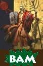 Евреи. История  избранного наро да. Серия: Тайн ы истории Андже ла Черинотти 12 8 стр.В массово м сознании испо кон веков утвер дился стойкий с тереотип еврейс