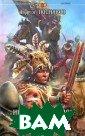 Индейский трон,  или Крест прот ив идола Андрей  Посняков Наш с овременник, ког да-то возродивш ийся в теле юно го ацтекского в оина Асотля, че рез полтораста
