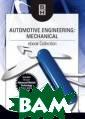 Automotive Engi neering: Mechan ical ebook Coll ection A. J. MA RTYR Automotive  Engineering: M echanical ebook  Collection ISB N:9781856175708