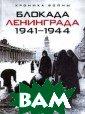 ������� ������� ���. 1941-1944  ����� ����� ��� �� �����, ����� ����� � ���� �� �������� �� ��� ���� ������� �� ���, �������� �  ����������� �� ���������� �� �