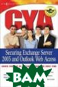CYA Securing Ex