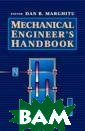 Mechanical Engi