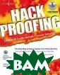 Hack Proofing L