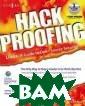 Hack Proofing L inux Syngress H ack Proofing Li nux ISBN:978192 8994343