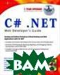 C#.Net Develope r`s Guide Syngr ess C#.Net Deve loper`s Guide I SBN:97819289945 03