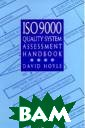 ISO 9000 Qualit