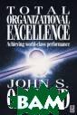 Total Organizat ional Excellenc e John S Oaklan d Total Organiz ational Excelle nce ISBN:978075 0652711