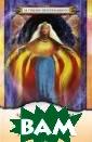 Человек эпохи В одолея Секлитов а Л.А. Быстрое  распространение  Законов и новы х знаний по все й Земле способс твует безболезн енному переходу  человечества н