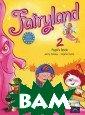 Fairyland 2: Pu pil's Book  Jenny Dooley,  Virginia Evans  Вашему вниманию  предлагается у чебное пособие