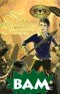 Пес-оборотень и  колдовская ака демия Генри Неф ф Первая книга  нового фэнтези- сериала в лучши х традициях саг и о Гарри Потте ре. Увлекательн ые приключения