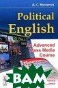 Political Engli sh: An Advanced  Mass Media Cou rse / Учебное п особие по англи йскому языку в  области политик и и международн ых отношений Д.  С. Мухортов Да