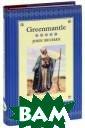 Greenmantle (�� �������� ������ �) John Buchan  ������� ������� ���� ����������  ������� � ���� ��������� ����� �� �������. It  is 1915. Richar d Hannay is con