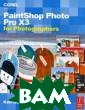 PaintShop Photo